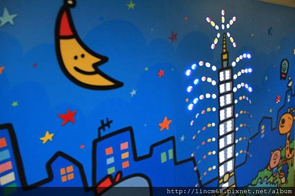 1000610-《給你一個ㄓㄗㄢˋ-SuperWOW》-台北當代藝術館-(台北捷運忠孝復興站)- 073.JPG