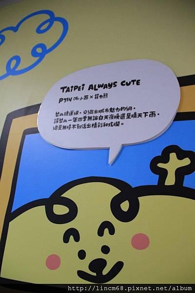 1000610-《給你一個ㄓㄗㄢˋ-SuperWOW》-台北當代藝術館-(台北捷運忠孝復興站)- 077.JPG