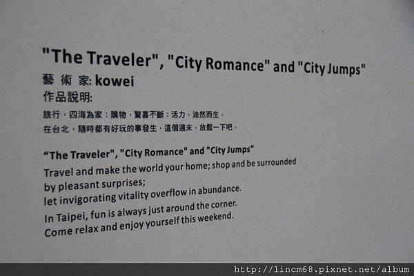 1000610-《給你一個ㄓㄗㄢˋ-SuperWOW》-台北當代藝術館-(台北捷運忠孝復興站)- 097.JPG