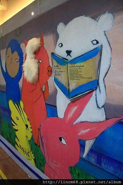 1000610-《給你一個ㄓㄗㄢˋ-SuperWOW》-台北當代藝術館-(台北捷運忠孝復興站)- 110.JPG