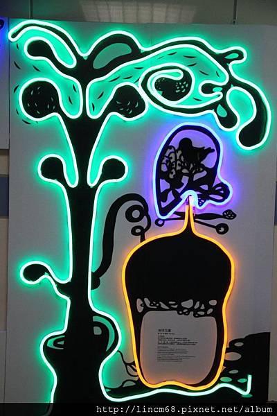 1000610-《給你一個ㄓㄗㄢˋ-SuperWOW》-台北當代藝術館-(台北捷運忠孝復興站)- 147.JPG