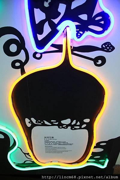 1000610-《給你一個ㄓㄗㄢˋ-SuperWOW》-台北當代藝術館-(台北捷運忠孝復興站)- 151.JPG