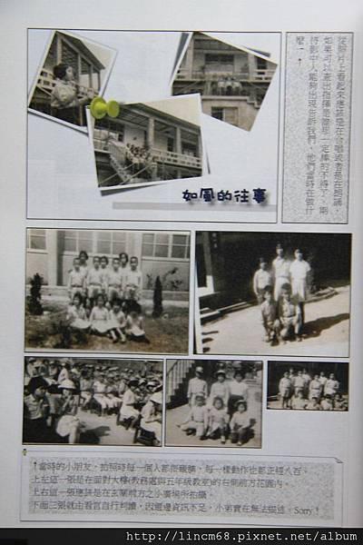 「二空印象」的老照片 012.jpg