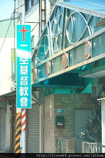 1000603-台南二空基督教會.JPG
