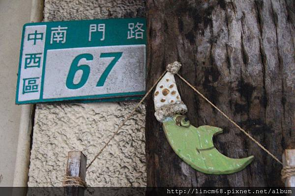 1000429-台南窄門咖啡-台南老屋欣力- (8).JPG