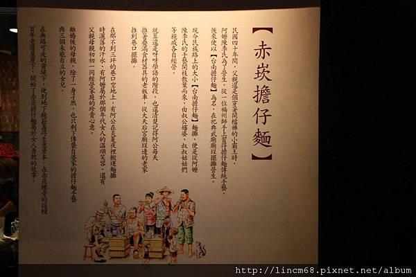 1000602-台南市赤崁擔仔麵- (7).JPG