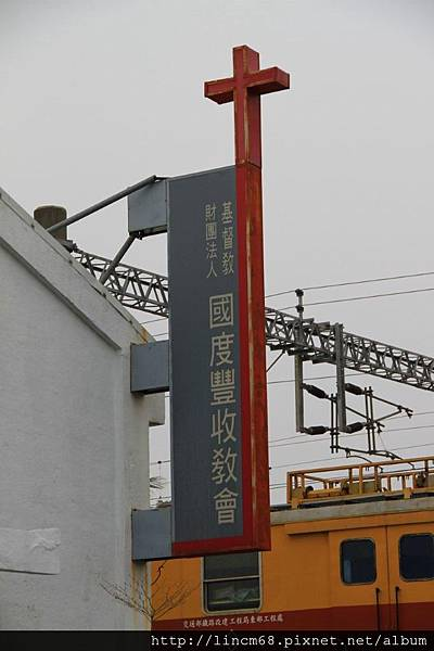 1000429-國度豐收教會-台南老屋欣力- (3).JPG