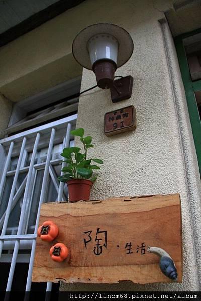 1000602-台南市神農街- (1).JPG