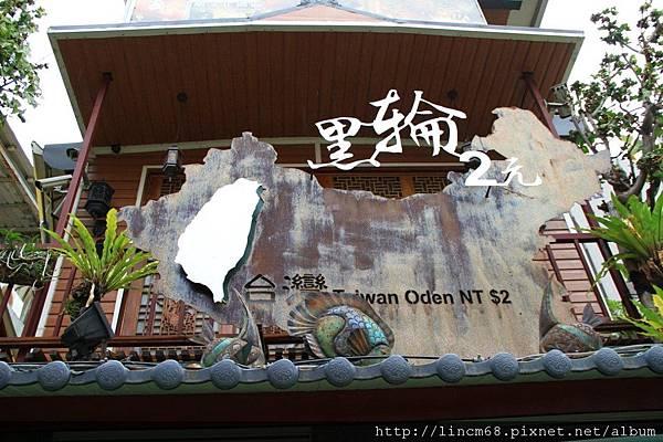 1000429-台南孔廟魅力商圈- (6).JPG