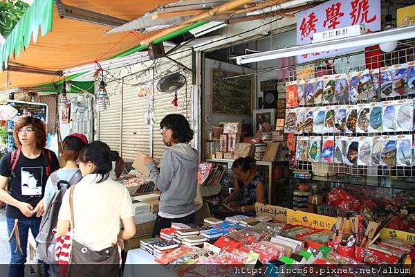 1000602- 台南市孔廟魅力商圈- (5).JPG