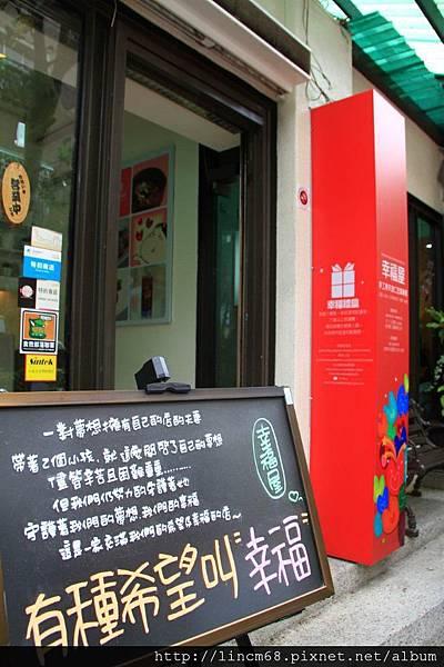 1000602- 台南市孔廟魅力商圈- (12).JPG