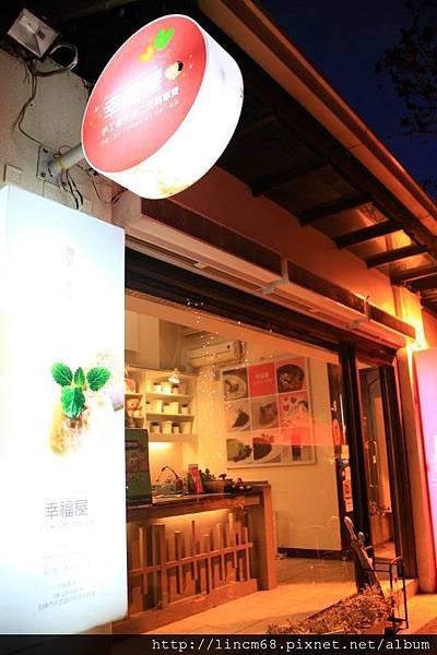 1000602- 台南市孔廟魅力商圈- (59).JPG
