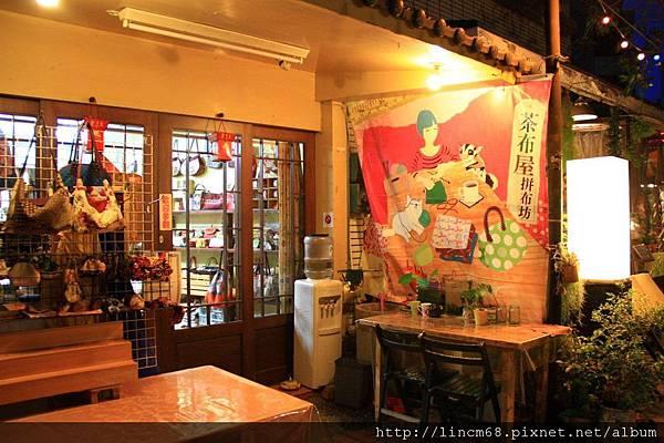 1000602- 台南市孔廟魅力商圈- (62).JPG