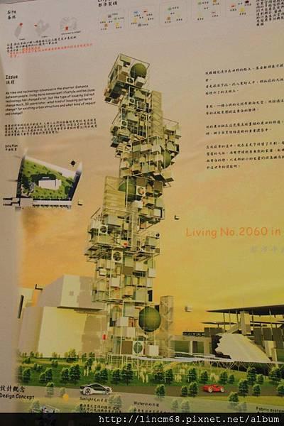 1000603-聯合建築畢業展- (8).JPG