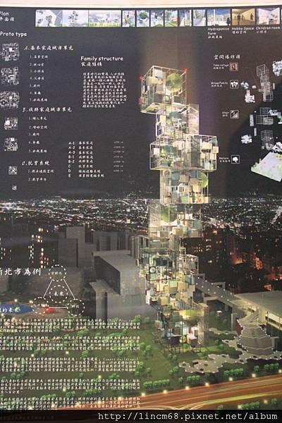 1000603-聯合建築畢業展- (9).JPG