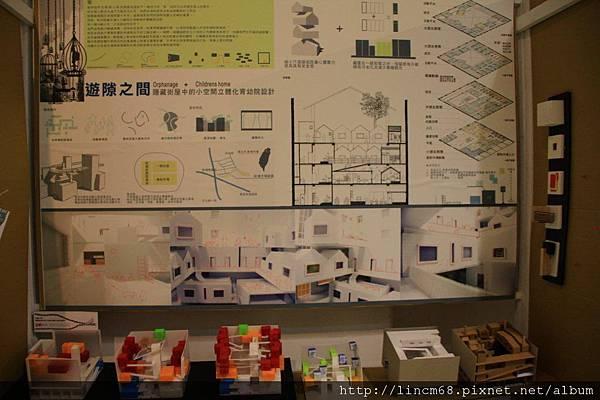 1000603-聯合建築畢業展- (20).JPG