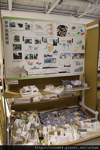 1000603-聯合建築畢業展- (55).JPG
