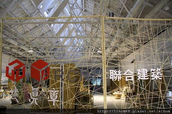 1000603-聯合建築畢業展- (61).JPG