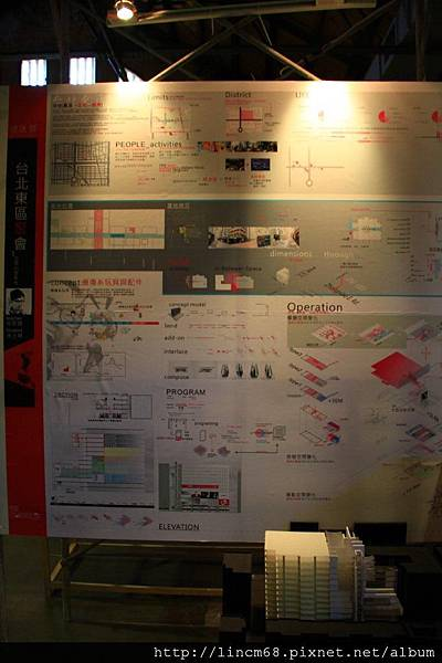 1000526-建築群(成大﹑中原﹑東海)建築系聯展-華山藝文特區- 033.JPG