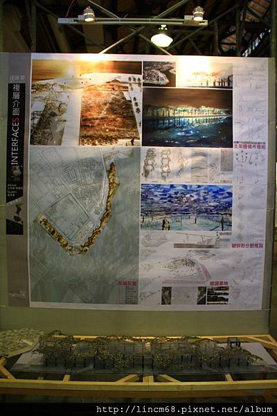 1000526-建築群(成大﹑中原﹑東海)建築系聯展-華山藝文特區- 037.JPG