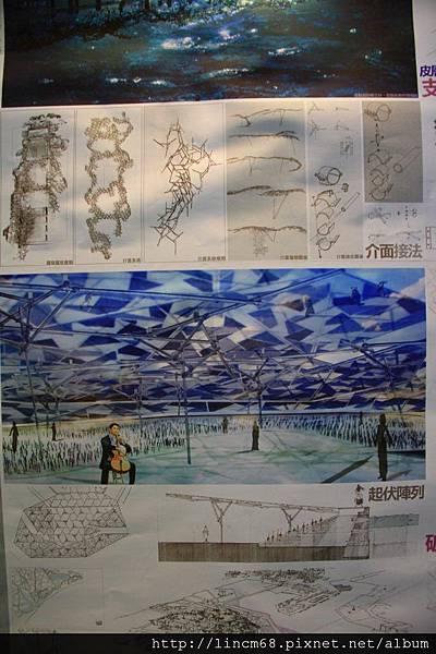 1000526-建築群(成大﹑中原﹑東海)建築系聯展-華山藝文特區- 041.JPG
