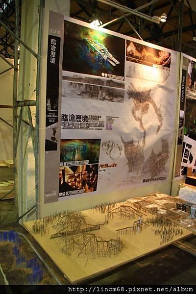 1000526-建築群(成大﹑中原﹑東海)建築系聯展-華山藝文特區- 042.JPG