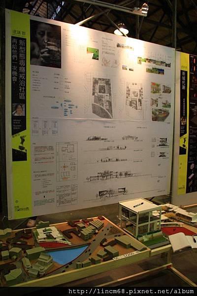 1000526-建築群(成大﹑中原﹑東海)建築系聯展-華山藝文特區- 082.JPG