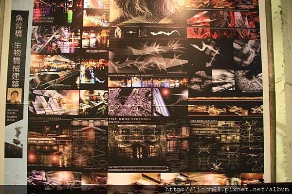 1000526-建築群(成大﹑中原﹑東海)建築系聯展-華山藝文特區- 096.JPG