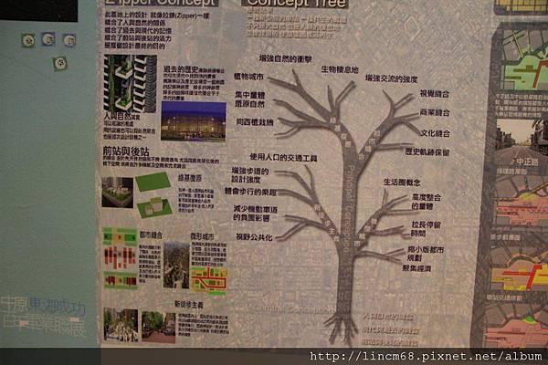 1000526-建築群(成大﹑中原﹑東海)建築系聯展-華山藝文特區- 101.JPG
