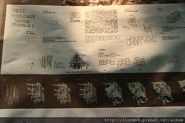 1000526-建築群(成大﹑中原﹑東海)建築系聯展-華山藝文特區- 178.JPG
