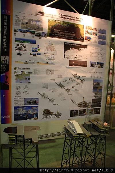 1000526-建築群(成大﹑中原﹑東海)建築系聯展-華山藝文特區- 201.JPG
