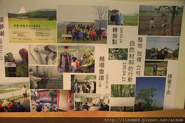 1000526-建築群(成大﹑中原﹑東海)建築系聯展-華山藝文特區- 222.JPG