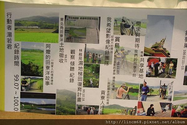 1000526-建築群(成大﹑中原﹑東海)建築系聯展-華山藝文特區- 223.JPG