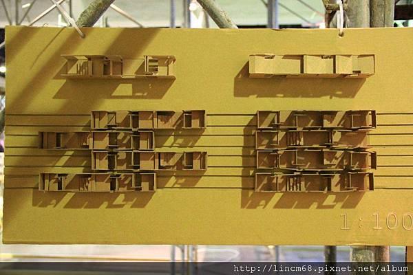 1000526-建築群(成大﹑中原﹑東海)建築系聯展-華山藝文特區- 227.JPG