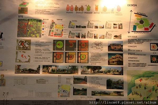 1000526-建築群(成大﹑中原﹑東海)建築系聯展-華山藝文特區- 265.JPG