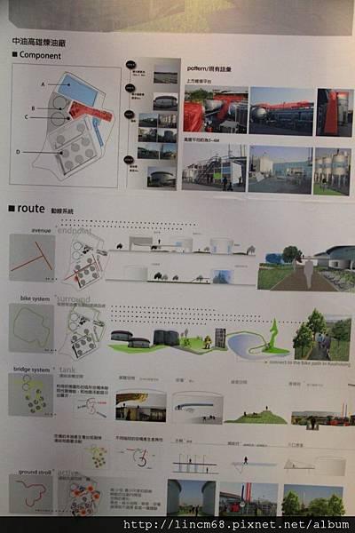 1000526-建築群(成大﹑中原﹑東海)建築系聯展-華山藝文特區- 272.JPG