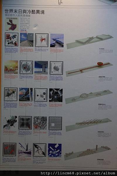 1000526-建築群(成大﹑中原﹑東海)建築系聯展-華山藝文特區- 280.JPG