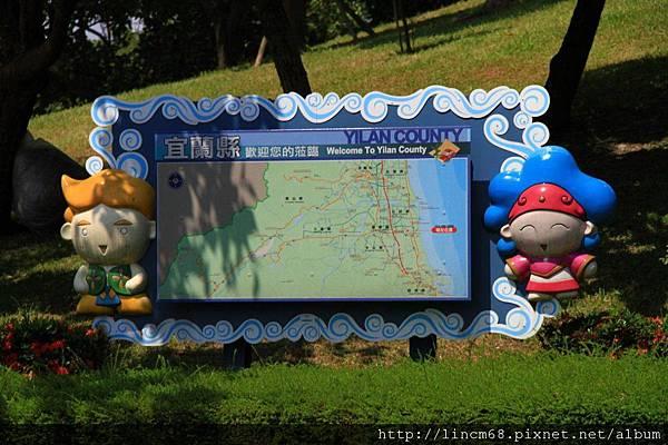 1000705-2011宜蘭國際童玩節-備展- (3).JPG