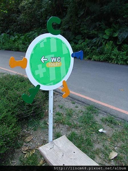 950719-2006宜蘭國際童玩節-武荖坑- 030.jpg