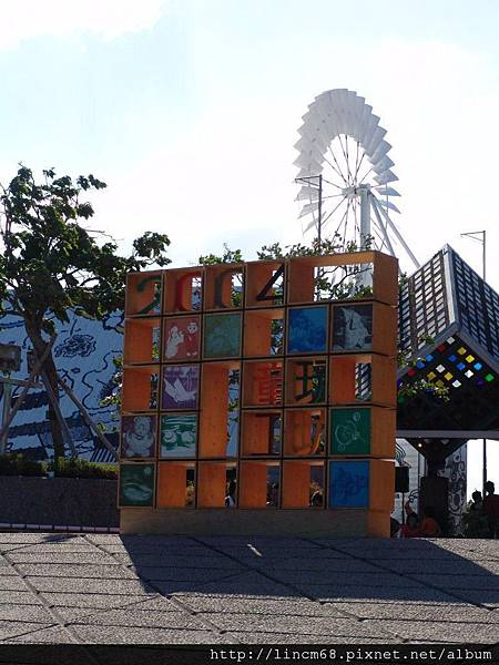 930805-宜蘭國際童玩節- 010.jpg