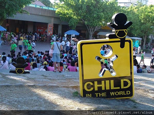 930805-宜蘭國際童玩節- 038.jpg