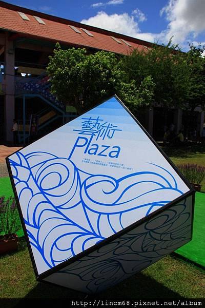 1000712-2011宜蘭國際童玩節- 014.JPG