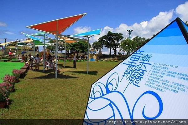 1000712-2011宜蘭國際童玩節- 015.JPG