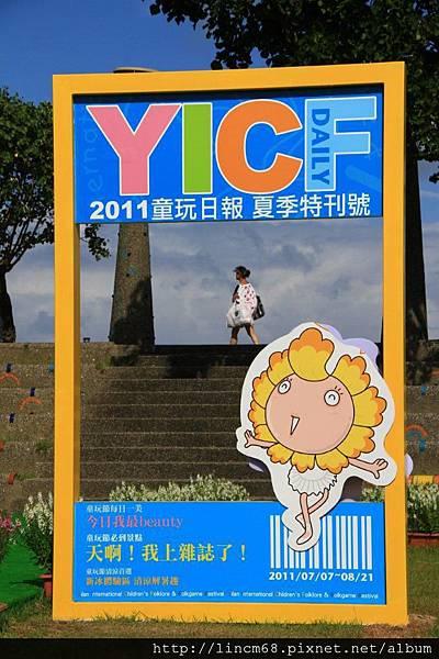 1000712-2011宜蘭國際童玩節- 232.JPG