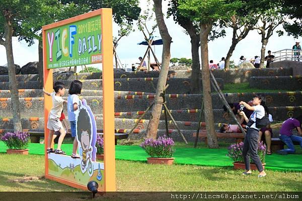 1000712-2011宜蘭國際童玩節- 236.JPG