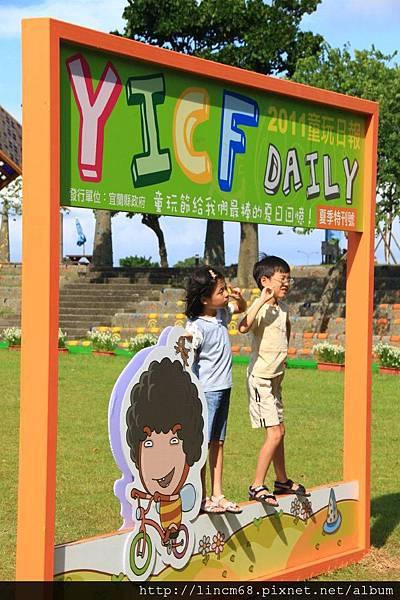 1000712-2011宜蘭國際童玩節- 237.JPG