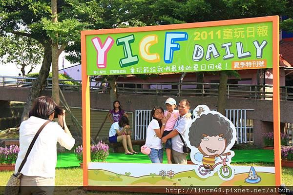 1000712-2011宜蘭國際童玩節- 241.JPG