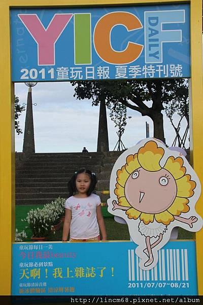 1000712-2011宜蘭國際童玩節- 279.JPG