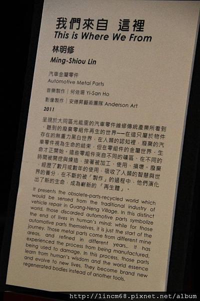 1000714-「中山印象-招材晉寶」-捷運中山地下街-地下實驗.創意秀場- 007.JPG