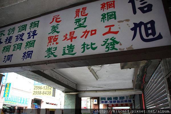 1000717-大同區(長安西路﹑太原路﹑華陰街)店鋪- 003.JPG